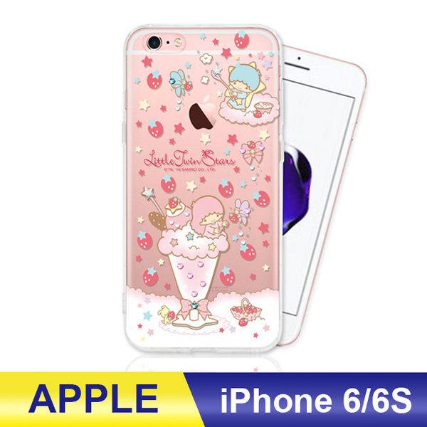iPhone 6/6s 雙子星Kiki&Lala 水鑽彩繪手機殼 空壓殼 防摔殼 保護殼 三麗鷗正版授權 草莓奶昔