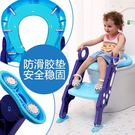兒童坐便器男女寶寶馬桶圈梯椅小孩坐墊圈嬰...