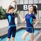 水呼吸泳衣女保守顯瘦分體平角專業運動五分...