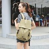 【南紡購物中心】夏日時光--學院風帆布後背包旅行背包學生書包手提包側背包