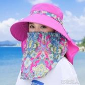 防曬帽子女夏季面罩遮臉太陽帽大沿百搭涼帽紫外線采茶騎車遮陽帽 布衣潮人
