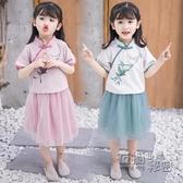 女童喜鵲紗裙套裝2020新款夏季短袖漢服寶寶中國風繡花古裝小女孩 衣櫥秘密
