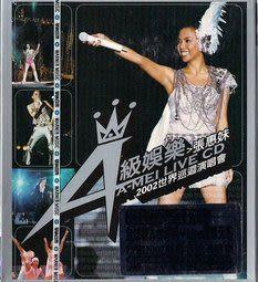 張惠妹 2002A級娛樂世界巡迴演唱會 雙CD (音樂影片購)