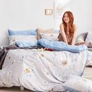 床包 / 單人【絲諾】含一件枕套 100%天絲 戀家小舖台灣製AAU101