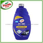 【愛車族購物網】美國龜牌Turtle Wax ICE極緻雙效洗車精