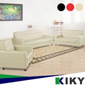 【KIKY】艾薇兒1+2+3組合皮扣沙發組(紅色/黑色/乳白色)黑色