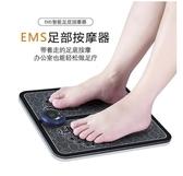 足底按摩器 脈衝腳底足部按摩墊USB充電動腳足底按摩器 現貨 交換禮物 color shop
