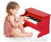 兒童鋼琴木質電子琴初學者1-3-6歲女孩男寶寶玩具小迷你    color shopYYP