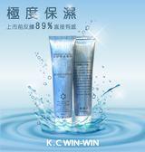 KC WINWIN 專診保濕凝膠40g