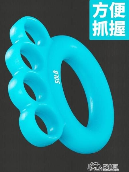 硅膠握力器男女球橡膠圈專業練手力手指康復訓練健身器材鍛煉復健 好樂匯