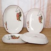 創意日式魚盤長方盤家用盤子陶瓷盤釉下彩餐具套裝微波爐12寸大盤【居享優品】
