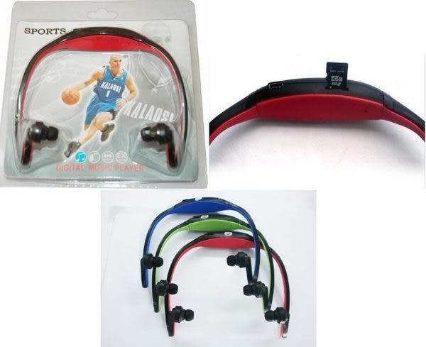 MP3運動耳機,插卡MP3,頭戴式MP3 耳機/運動耳機/高品質無線插卡耳機