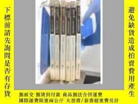 二手書博民逛書店走向新世紀罕見中國企業軟管理叢書(盒裝6本 )Y9559 潘宗白