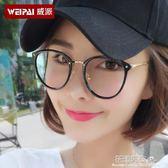 圓臉近視鏡成品韓版潮復古眼鏡框架女·花漾美衣