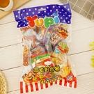 【Yupi】呦皮超值組合餐軟糖 432g...