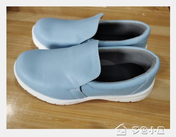 無塵鞋防靜電白色安全鞋無塵車間防砸安全鞋勞保白色潔凈食品安全鞋ESD 快速出貨