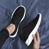 秋季布鞋潮流潮鞋男士休閒冬季帆布襪子板鞋新款一腳蹬潮男鞋 琉璃美衣