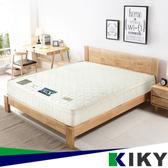 【2適中偏軟】天絲三線輕柔型│布里斯本獨立筒床墊 3尺單人標準 KIKY~Bris