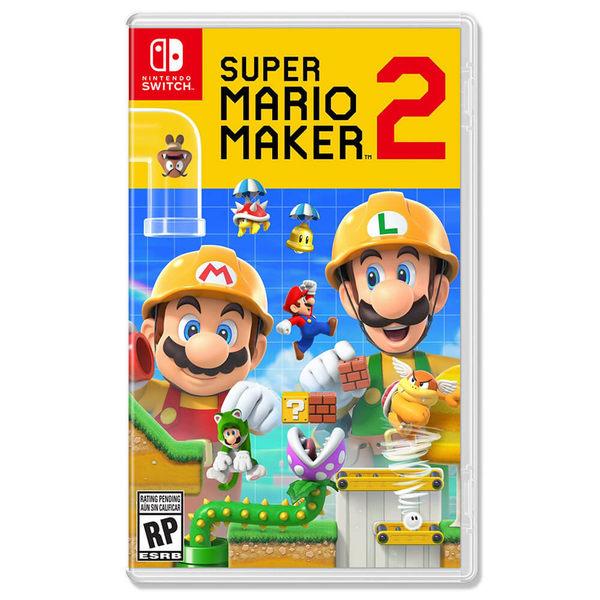 【預購】任天堂Switch超級瑪利歐創作家2《中文版》含特典 2019.06.28上市