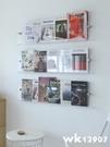 小木良品壁掛書架上墻繪本架墻面透明期刊架臥室掛墻亞克力雜志架 7-29 wk12907