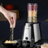 電動榨汁機 榨汁機水果小型家用全自動多功能炸果汁料理便攜式迷你攪拌機 町目家