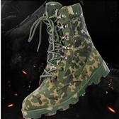 秋季高幫特種兵07作戰靴男軍靴戰術靴陸戰靴保暖透氣登山靴 KV4066 【野之旅】