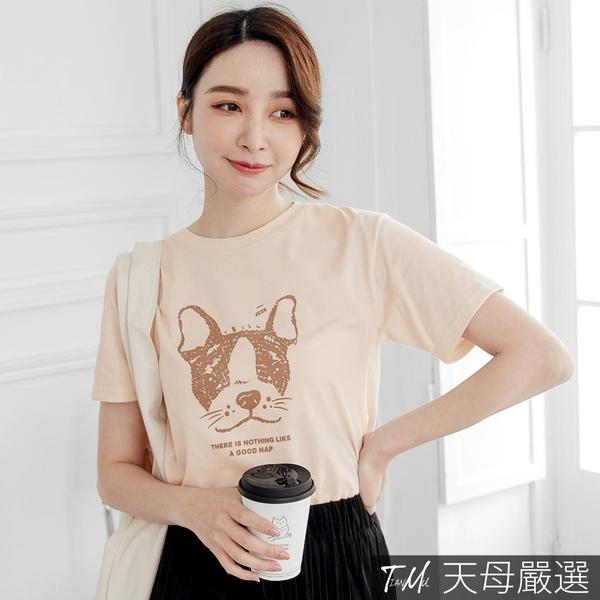 微笑鬥牛犬圖印短袖T恤
