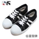【富發牌】雙線配色韓風休閒鞋-藍紅/黑 ...