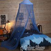 四季學生兒童蚊帳男孩圓頂藍色公主風宮廷1.2米1.5M1.8家用吊頂color shop igo
