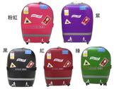 ~雪黛屋~18NINO81大中小一組行李箱台灣製造品質保證加大容量固束帶三段鋁合金拉桿飛機輪U1298
