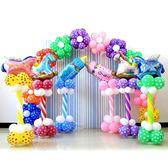 婚慶拱門 兒童生日氣球立柱路引寶寶周歲百天佈置酒店裝飾套餐婚禮佈置【美物居家館】