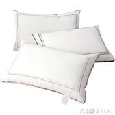 【一對裝】南極人酒店枕頭男女成人護頸椎枕家用學生單人雙人枕芯ATF「青木鋪子」