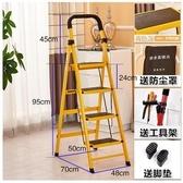 師步步高梯子升級卡扣四步五步梯家用折疊梯人字梯加厚【黃色4 步升級加厚款】