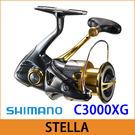 橘子釣具 SHIMANO紡車型捲線器 STELLA C3000XG