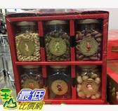 [COSCO代購] C121253 VIVA萬歲牌 FRUIT AND NUT MEDLEY鴻運六喜禮盒1020公克