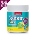 三多生技 L-麩醯胺酸Plus (450g/罐)【免運直出】