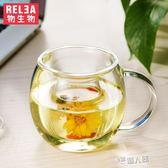 素心玻璃杯女耐熱透明過濾泡花茶杯可愛單層水杯帶蓋【全館免運】
