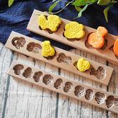 餅具 手工雕刻木質卡子餑花綠豆糕南瓜餅七夕巧果面食兒童餅干烘焙模具 中秋節下殺