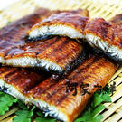 蒲燒鰻魚片 250g±10%/片...