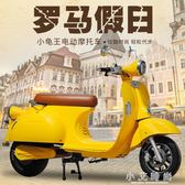 電瓶車大龜王小龜王電動自行車復古電摩雙人男女款 小艾時尚igo