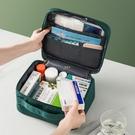 藥箱家用藥品藥物收納包藥包便攜戶外藥盒家庭裝大容量箱 快速出貨