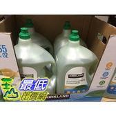 [COSCO代購] 促銷到7月11號 KIRKLAND SIGNATURE 環保濃縮洗碗精 3.99公升_D295861