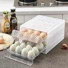 雞蛋盒冰箱雙層收納盒透明廚房塑料密封保鮮...