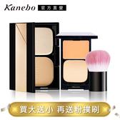 Kanebo 佳麗寶 COFFRET D'OR光透裸肌保濕粉餅買大送小促銷組(多色任選)