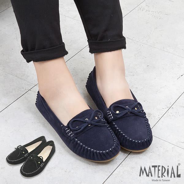 包鞋 經典蝴蝶結絨布款豆豆鞋 MA女鞋 T9116-1