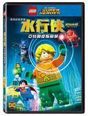 樂高超級英雄:水行俠:亞特蘭提斯風暴 DVD (OS小舖)