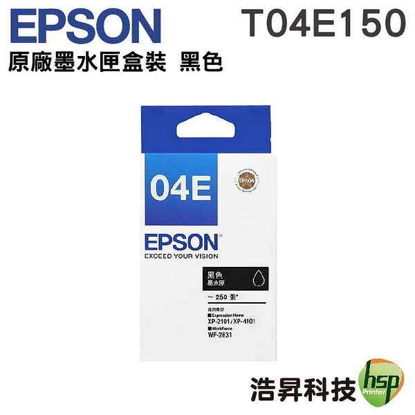 EPSON T04E 04E T04E150 黑 原廠墨水匣 盒裝 適用XP-2101 4101 WF-2831