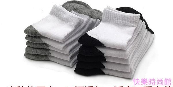 春秋學生襪兒童白襪運動襪子透氣純色棉3歲到成人男女Ab色