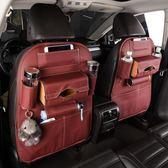 汽車內飾用品椅背置物袋座椅靠背收納袋多功能創意儲物袋車載掛袋 露露日記