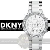 DKNY國際精品三環美型精密陶瓷計時腕錶 NY8181公司貨/禮物/情人節